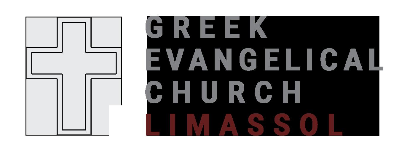 Ελληνική Ευαγγελική Εκκλησία Λεμεσού