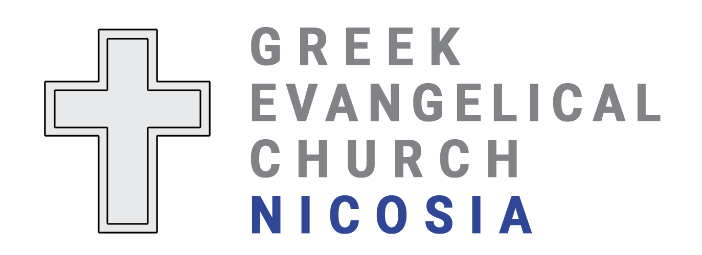 Ελληνική Ευαγγελική Εκκλησία Λευκωσίας